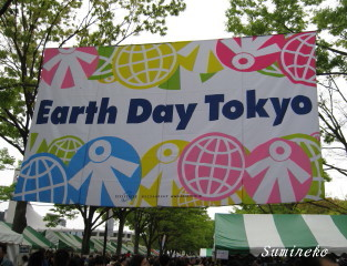 earth day1.jpg